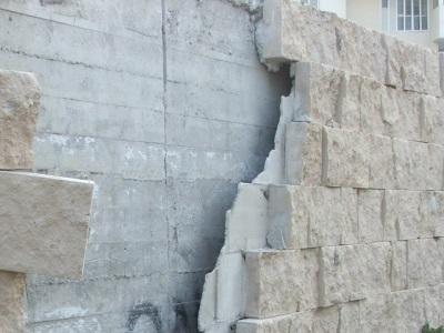 מבנים מסוכנים