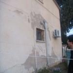 נזילה בקיר חיצוני