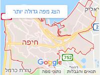 בדק בית בחיפה